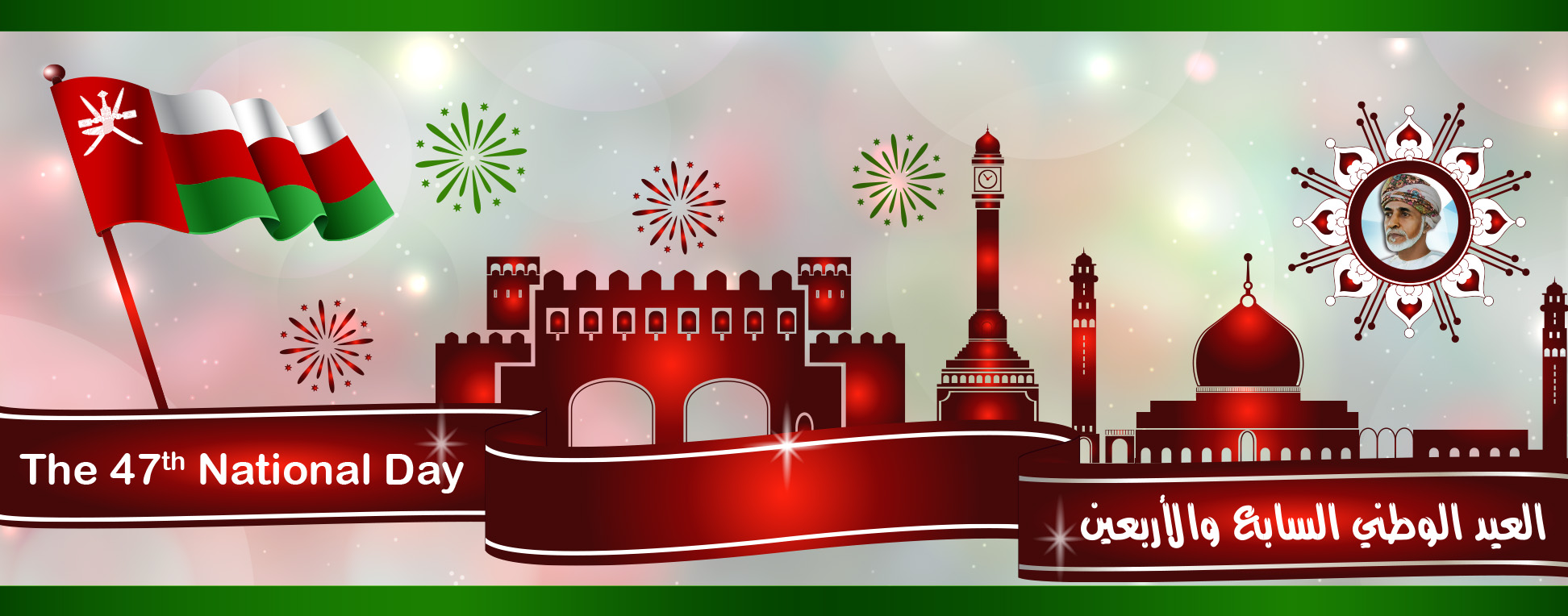 47th National Day