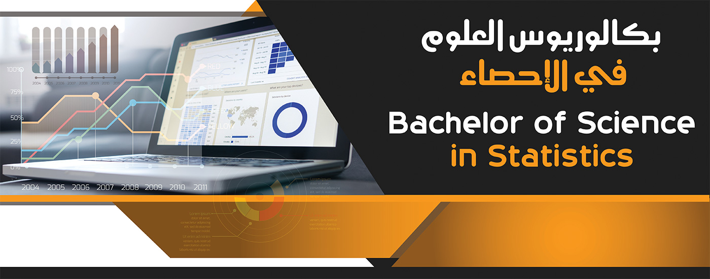 BSc. In Statistics