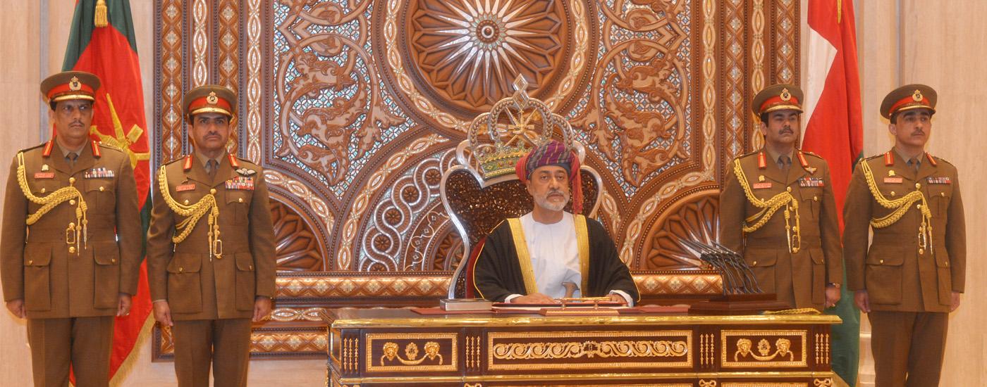 His Majesty Sultan Haitham bin Tariq Al Said
