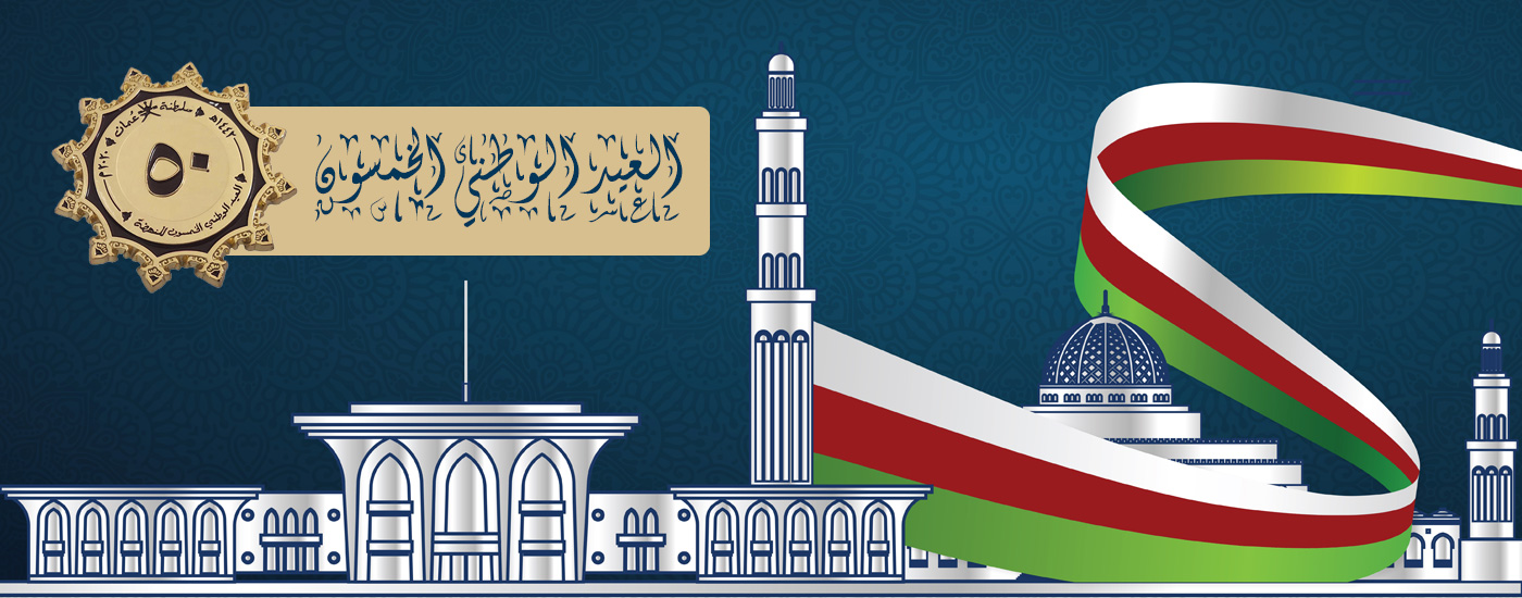Happy 50th National Day