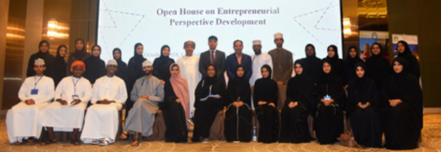 CEBI Hosted Open House on Entrepreneurial Perspective Development