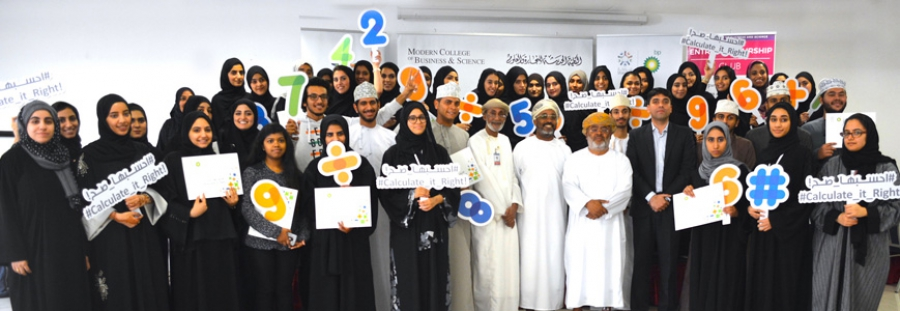 MCBS students take part in one-day workshop [Calculate it Right]